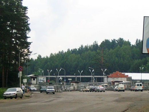 Entry checkpoint at the closed city of Seversk, Russia, 2006.